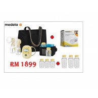 Medela Freestyle Electric Breast Pump Bundle Set