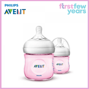 Avent Natural Blue Bottle 4oz/125ml Twin Pack