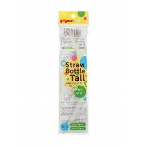 Pigeon Spare Straw For Straw Bottle Tall
