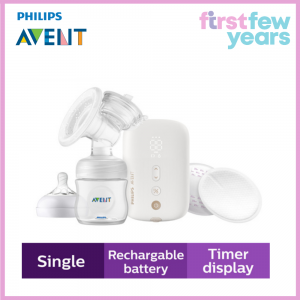 PHILIPS AVENT EUREKA SINGLE ELECTRIC BREAST PUMP