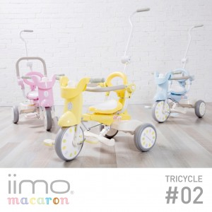 iimo x Macaron #02 Foldable Tricycle (Limited Edition)