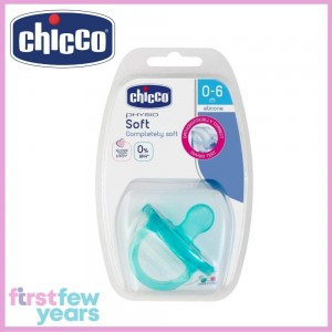 Chicco Physio Soft 0-6m Silicone soother