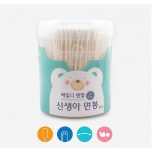 Bailey Newborn Baby 100% Cotton Swabs(300pcs)