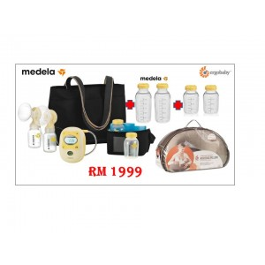 Medela Freestyle Electric Breast Pump Bundle With Ergobaby Curve Nursing Pillow