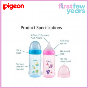 Pigeon Softouch Peristaltic Plus Clear PP Bottle 240ml
